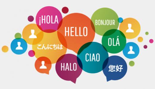 宇宙人「全ての人間は地球語を話している、言語の違いは方言のようなもの」
