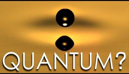 波であり粒子であるってどういうこと?量子の性質がめちゃくちゃイメージしやすい動画!