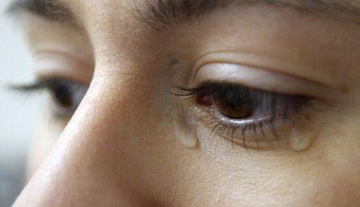 涙の成分とは?油層・涙液層・ムチン層