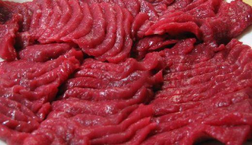 ウマの肉(馬肉)をなぜ桜肉と呼ぶの?