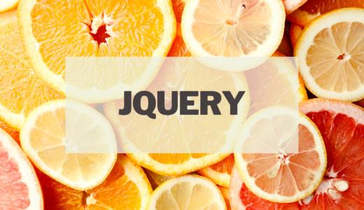 【jQuery】左メニューが開閉できるwebページの最も簡単な作り方