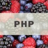 【PHP】配列の使い方