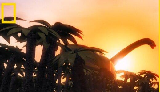 恐竜の楽園「ジュンガル盆地」とは?