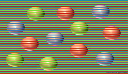 【画像】自分の視覚が信じられなくなる!カラフルなボールが実は全て茶色【錯視】