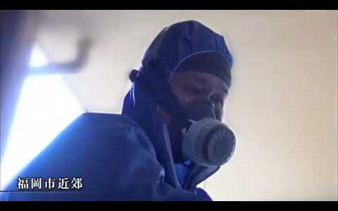 【ドキュメンタリー】孤独死の現場に向き合う特殊清掃員の仕事に密着してみた