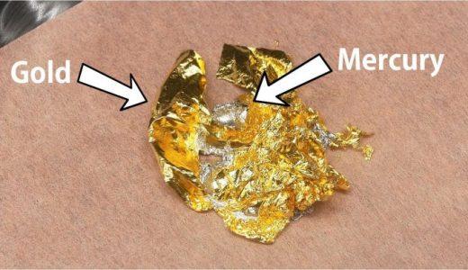 【化学】金箔に水銀を垂らすとみるみるうちに溶けていくのが面白い【金アマルガム】