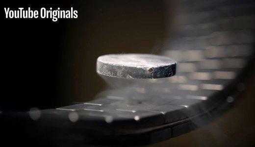物理学を使って物質を浮かせるというロマン溢れた動画