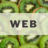 【役立つサイト】あらゆる美しいCSSグラデーションを集めたサイト「WebGradients」がすごすぎる!!